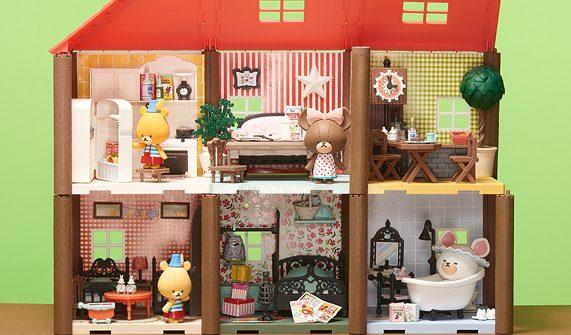 haco room españa